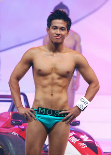 Logically not bikini contest mossimo question was